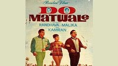 Do Matwale l Helen, Kamran Khan l 1966