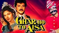 BETA HO TO AISA 1994 | Super Hit Movie II Govinda, Anuradha & Varsha Usgaonkar |
