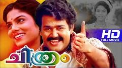 Malayalam Full Movie New Releases | Aye Auto | Mohanlal Comedy Movies [HD]