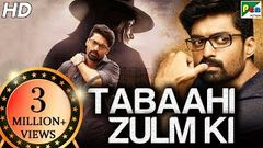 Tabaahi Zulm Ki ISM | 2019 New Hindi Dubbed Movie | Nandamuri Kalyanram, Aditi Arya, Jagapati Babu