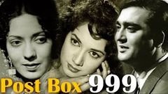 Post Box 999 1958 Hindi Full Movie | Sunil Dutt, Shakeela | Hindi Classic Movies