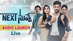 Next Nuvve Movie Audio Launch Live | Aadi | Vaibhavi Sandilya | Rashmi Gautam | Srinivas Avasarala
