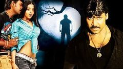 Muni | Tamil Full Movie | Raghava Lawrence | Vedhicka | Rajkiran