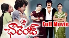 Challenge Telugu Full Length Movie Chiranjeevi Movies DVD Rip