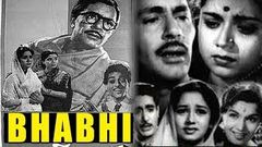 Bhabhi (1938) Full Movie | भाभी | P. Jairaj, Renuka Devi