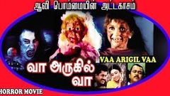 Vaa Arugil Vaa Full Movie HD