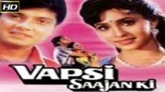 Vapsi Saajan ki 1995 - Dramatic Movie | Pran, Shoeb Khan, Ashwini Bhave, Reeta Bhaduri