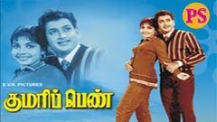 Kumari Penn | குமரிப் பெண் | Ravichandran, Jayalalithaa, S V Ranga Rao | Tamil Old Rare Movie |