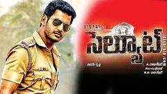 Salute Telugu Full Movie | Vishal | Nayanthara | Upendra | Sathyam Tamil Movie | Mango Videos