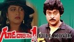 Gudachari No 1 Telugu Full Length Movie Chiranjeevi Raadhika