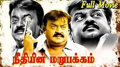 NEETHI PIZHAITHATHU Tamil Full Movie | Action Movie | Ft Vijayakanth, Aruna Mucherla, Silk Smitha