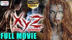XYZ Latest Telugu Full Movie Bobby Simha Gokulnath Kanniappan 2016 Telugu Movies