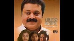 Orukkam 1990: Full Malayalam Movie