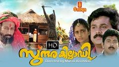 Sundarakilladi Malayalam Full Movie | Dileep | Shalini | Comedy Movie