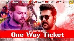 One Way Ticket I Malayalam Full Movie