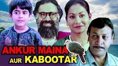 Ankur Maina Aur Kabootar Full Movie | Hindi Adventure Movie | Bollywood Movie