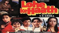 Lohe Ke Haath 1990 - Action | Javed Khan, Anuradha Patel