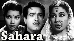 Sahara Full Movie | Meena Kumari Old Hindi Movie | Old Classic Hindi Movie