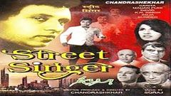 Street Singer (1966) Full Movie | Chandrashekhar, Sarita