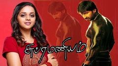 Gopichand Action Hindi Dubbed Full Movie & 39;Ek Qayamat& 39; | Meera Jasmine