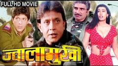 Jwalamukhi (2000) | Mithun Chakraborty | Chunkey Pandey | Johny Lever | Mukesh Rishi | Full HD Movie