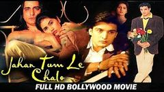 Jahan Tum Le Chalo - HD Bollywood Movie - Jimmy Shergill, Sonali Kulkarni & Nirmal Pandey