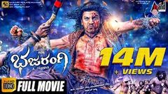Bajarangi ᴴᴰ Kannada Full Movie in Hindi Dubbed | Shivaraj Kumar Aindrita Ray