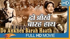 Jagte Raho - Old Hindi Classic Black And White Movie HD