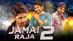 Jamai Raja 2 New South Indian Movies Dubbed In Hindi 2019 Full | Naga Chaitanya, Anu Emmanuel, Ramya