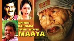 Sri Shiridi Sai Baba Tamil Devotional movie | Maaya Baba movie | Sri Shiridi Sai Baba devotional