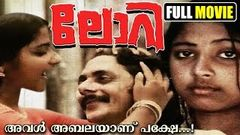 Malayalam Full Movie LORRY (1980) | Full Length Malayalam movie | Malayalam Romantic Movie