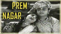 Prem Nagar प्रेम नगर (1940) | Full Hindi Movie | Gulzar Hasna Banu