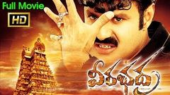 Veerabhadra Full Length Telugu Movie Nandamuri Balakrishna Tanushree Dutta Sadha DVD Rip