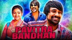 Varun Sandesh And Shweta Basu Prasad Hindi Dubbed Full Movie Pavitra Bandhan (Kotha Bangaru Lokam)