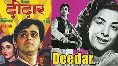 Deedar (1951) | Full Hindi Movie | दीदार | Dilip Kumar, Nargis, Ashok Kumar