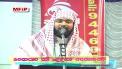 ISLAM Kabeer Baqavi bahrain 2013 Day1 [malayalam full speech movie clip]