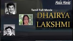 Dhairya Lakshmi | Tamil Full Movie 1979 Jaishankar, Lakshmi, Sreekanth தைரிய லட்சுமி