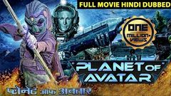 PLANET OF AVATAR 2020 New Released Full Hindi Dubbed Movie | Hollywood Movie Hindi Dubbed 2020