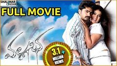 Vallabha Telugu Full Length Movie