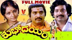 SHUBHODAYAM | TELUGU FULL MOVIE | CHANDRAMOHAN | SULAKSHANA | MANORAMA | V9 VIDEOS