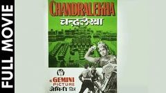 Chandralekha (1948) Full Movie | Classic Hindi Films by MOVIES HERITAGE