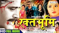 Chal Gail Katta Dupatta Pe 2011 Bhojpuri Full Movie | Rani Chatterjee