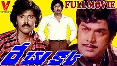 RECHUKKA | TELUGU FULL MOVIE | BHANU CHANDER | GIRI BABU | TULASI | V9 VIDEOS