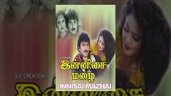 Innisai Mazhai Tamil Full Movie Neeraj, Parveen, Vivek