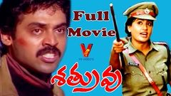SHATRUVU TELUGU FULL MOVIE | VENKATESH | VIJAYASHANTI | V9 VIDEOS