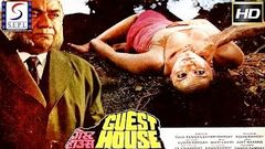 गेस्ट हाउस - Guest House l Indian Crime - Thriller | Prem Krishan, Padmini Kapila l 1980
