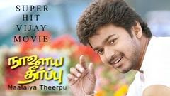 Naalaiya Theerpu Full Movie - Vijay Super Hit Tamil Full Movie