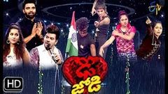 Dhee Jodi | 27th March 2019 | Full Episode | ETV Telugu