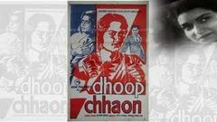 Dhoop Chhaon hindi full Length Movie I Sanjeev Kumar | Hema Malini | TVNXT HINDI Classics