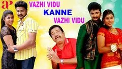 Vazhividu Kanne Vazhividu Tamil Full Movie | Thamizh | Madhu Shree | AP International
